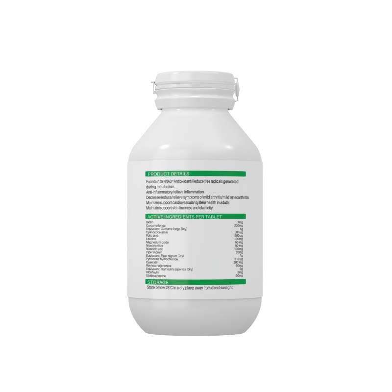 Syn-NAD+ Boost (60 tablets)
